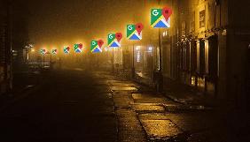 Google Maps дозволить вибирати лише освітлені вулиці для нічних прогулянок