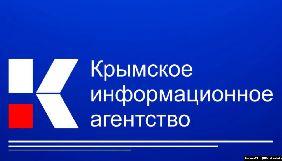У Криму з провладного ЗМІ пішла шефредакторка та низка працівників