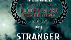 «Сторонній» став кращим фантастичним фільмом на кінофестивалі в Токіо