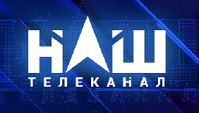 Мураєв відкинув чутки про продаж каналу «Наш»