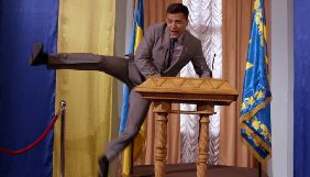 Сериал «Слуга народа» покажут на российском ТВ
