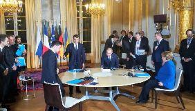Нормандський саміт у теленовинах. День антизради