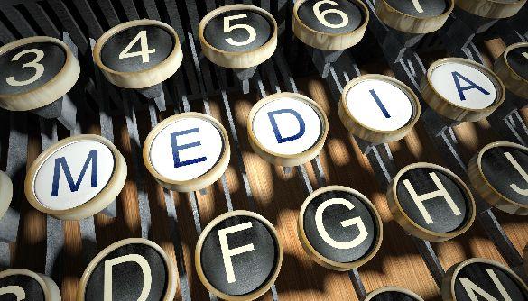 Законопроєкт про медіа (ДОКУМЕНТ)