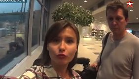 СБУ готова затримати і вислати з України знімальну групу пропагандистського каналу «Звезда» – Гітлянська