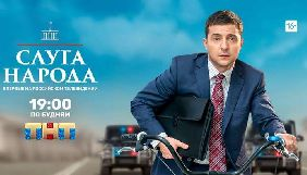 «Слуга народа» на российском ТВ: резкие заморозки вместо потепления