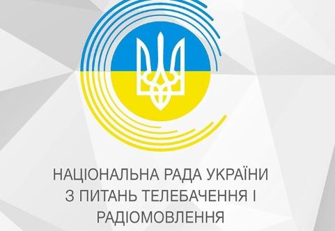 «112 Україна» та «Горизонт TV» отримали попередження від Нацради