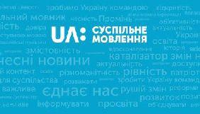 Рекомендація №4 щодо посилення та подальшого розвитку інформаційної ролі Суспільного мовлення