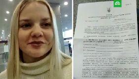 В Україну не пропустили журналістку НТВ через відвідування анексованого Криму
