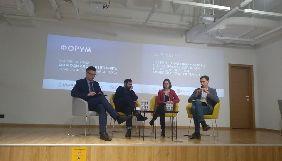 Чи вдасться Україні відрегулювати Facebook