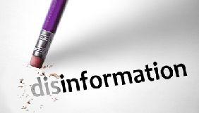 Закон про кримінальну відповідальність за фейки потребує всебічного обговорення - глава СБУ