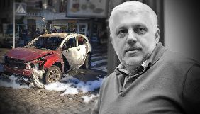 «Європейська Солідарність» пропонує Раді створити ТСК з розслідування вбивства Шеремета
