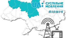 Моніторинг новин північних філій Суспільного за листопад