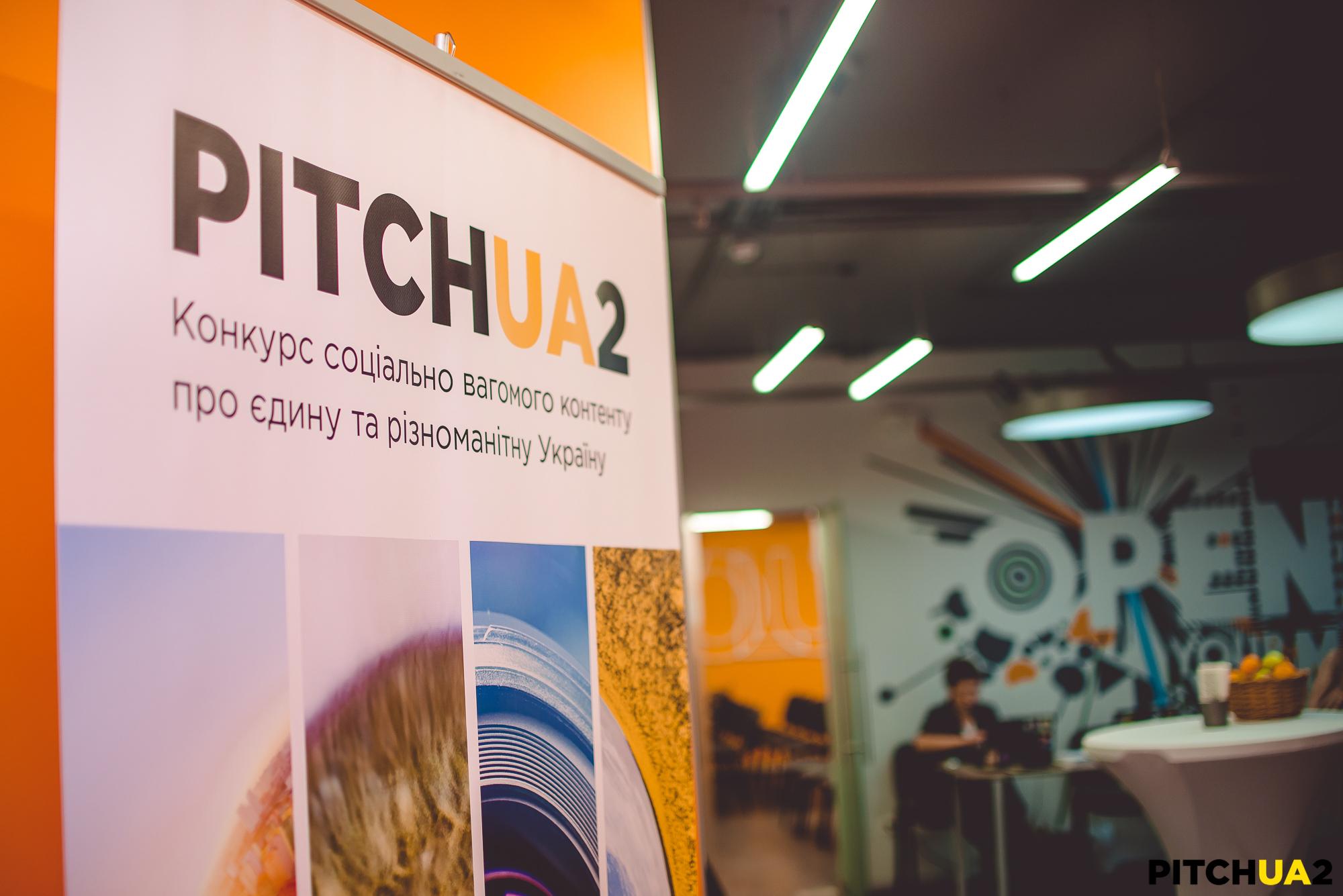 Pitch ua, дубль два: як створити соціально впливовий контент і хто готовий за це платити