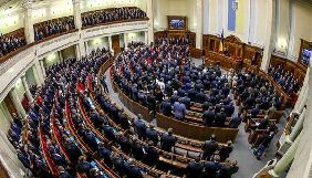 Комітет гуманітарної та інформполітики підтримав проєкт щодо іномовлення