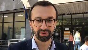 Сергій Лещенко став членом наглядової ради «Укрзалізниці»