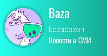 Правоохоронець вдарив по обличчю журналістку російського видання Baza