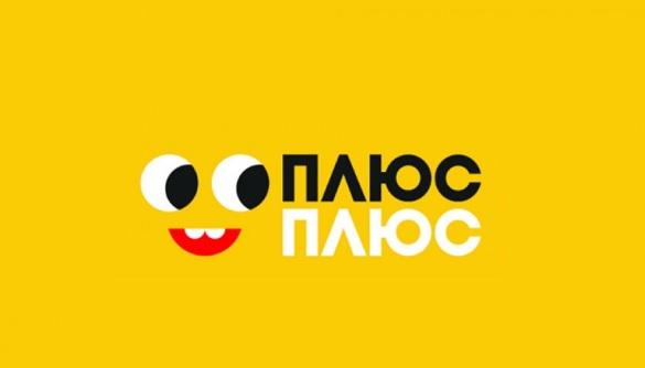 «ПлюсПлюс» замість каналу УНІАН потрапив у мультиплекс «Зеонбуду»