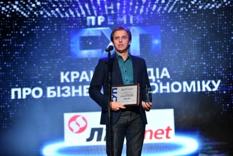Спілка українських підприємців назвала Liga.net кращим медіа про бізнес та економіку України