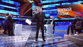 Почему на политических ток-шоу все время орут? Отвечают сотрудники российского Первого канала