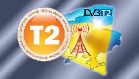 «Зеонбуд» розширив покриття першого мультиплексу в Луганській області