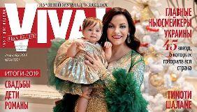 Наталія Холоденко вперше показала донечку