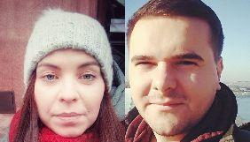 Поліція відкрила провадження через погрози журналістам Zaxid.net