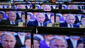 Супутниковий Путін