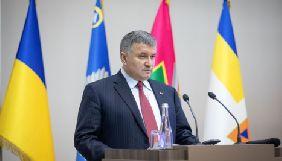 Посольство США вважає, що Аваков не впевнений у провині підозрюваних у справі Шеремета