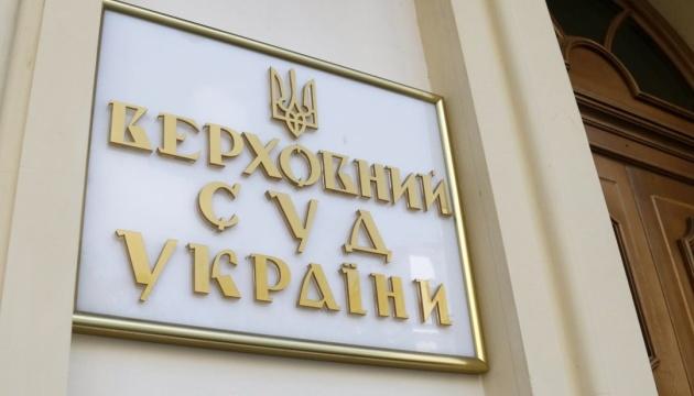 Верховний Суд відмовився відкрити справу через блокування українських сайтів