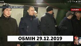 З полону бойовиків у рамках обміну повернулись журналісти Асєєв та Галазюк