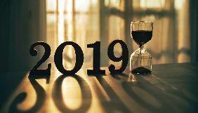 Маніпуляції року або рік маніпуляцій. Підсумки огляду телетижневиків 2019 року