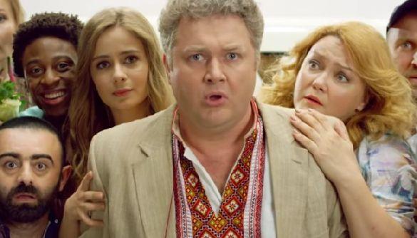 «Скажене весілля – 2»: спуск у кінематографічне пекло