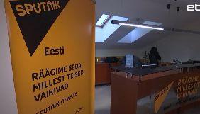 В Естонії призупинило роботу російське агентство Sputnik