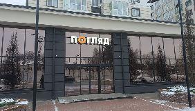 Канал з Київської області побудував студію з віртуальною реальністю за $1 млн