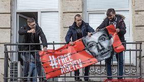 Станіслав Асєєв зняв плакат «free Aseyev» з балкона редакції «Українського тижня»