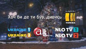 Міжнародні канали «Медіа Групи Україна» стали доступні на ізраїльській платформі