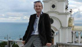 «Депортований» з окупованого Криму блогер Гайворонський планує відсудити в Росії 5 млн доларів
