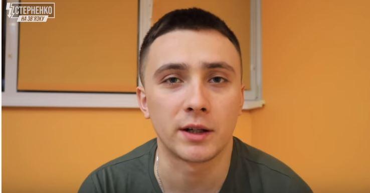 Велика різниця по-українськи. Огляд політичних відеоблогів за 30 грудня 2019 – 5 січня 2020 року