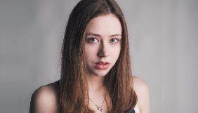 ДПСУ заборонить в'їзд в Україну російській блогерці Мітрошиній, яка відвідувала окупований Крим