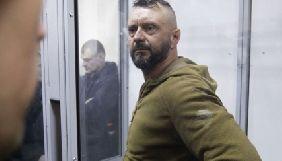 Суд знову переніс розгляд апеляції на арешт Андрія Антоненка у справі Шеремета