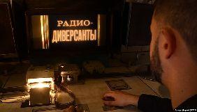 На 24 каналі відбудеться телевізійна прем'єра документального фільму «Підірвати Свободу»