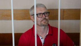Обвинуваченого в організації вбивства журналіста Сергієнка відпустили під домашній арешт