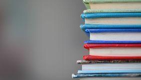 Держкомтелерадіо в 2019 році відмовив у ввезенні понад 2 тис. російських книжок