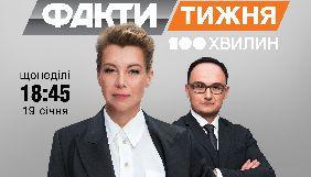 Оксана Соколова знову стане ведучою «Фактів Тижня» на ICTV