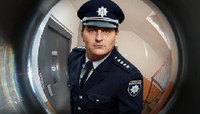На ICTV оголосили дату прем'єри серіалу «Дільничний з ДВРЗ»