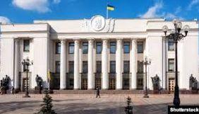 Верховна Рада ухвалила за основу зміни до закону про іномовлення