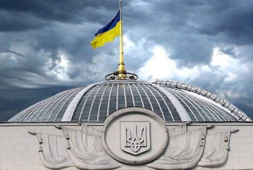 Верховна Рада ухвалила постанову про рекомендації парламентських слухань з безпеки діяльності журналістів