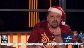 Мерзости в эфире Прямого: почему Нацсовет вступился за честь и достоинство Зеленского