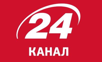 Сайт 24 каналу очолив рейтинг найпопулярніших новинних сайтів у грудні 2019 року - ІнАУ