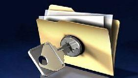 Рада з питань свободи слова підтримала ратифікацію Конвенції РЄ про доступ до офіційних документів